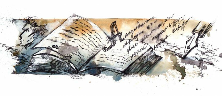 Spotlight on Literature at the Jackson Mann
